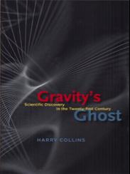 gratvitys-ghost